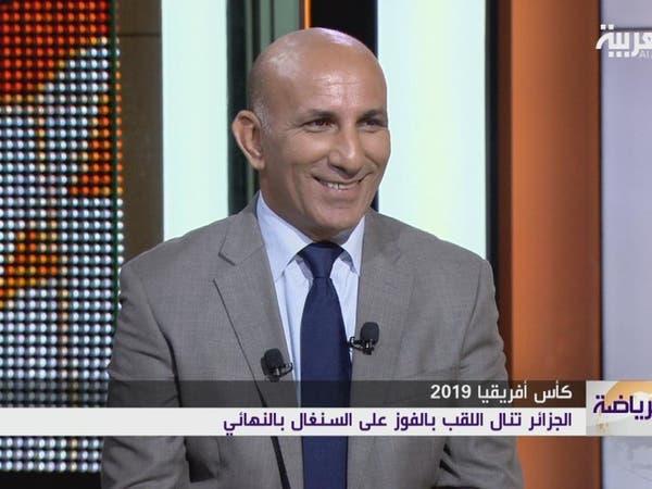 كمال جابر: هدف الجزائر القادم هو التأهل لكأس العالم