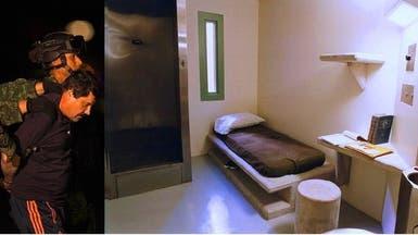 """زنزانة """"إل تشابو"""" بسجنه الجديد وأثاثها الإسمنتي المسلح"""