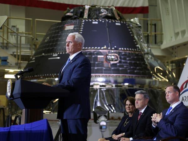 مرور 50 عاماً على أول مهمة مأهولة للقمر.. وبنس يشارك