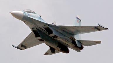 """مقاتلة فنزويلية """"طاردت بعدوانية"""" طائرة أميركية"""