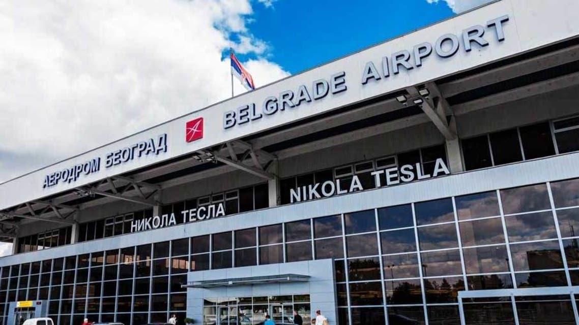 مطار بلغراد