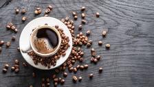 هل تعلم.. شرب كوبَيْ قهوة يقلل من تعرضك لمرض ألزهايمر