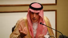 Jubeir: World must take actions to deter Iran's behavior