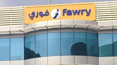 العضو المنتدب لفوري المصرية يستقيل ويؤسس صندوقا للتكنولوجيا المالية