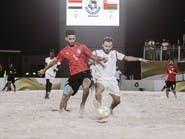 عمان تفوز ببطولة نيوم الدولية لكرة القدم الشاطئية
