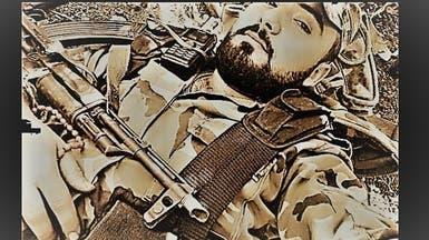 سرّ آلاف التعليقات على مقتل ضابط في جيش الأسد