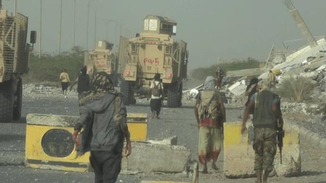 الحديدة اليمن