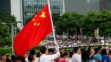 YouTube disables 200 videos attacking Hong Kong protests