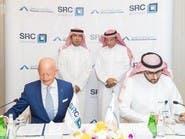 السعودية لإعادة التمويل ودويتشه الخليج يوقعان اتفاقا بـ2.25 مليار ريال