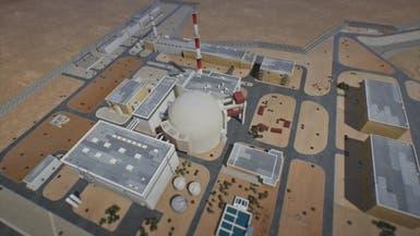 انتهاكات نووية.. إيران تبدأ تشييد مفاعل ثانٍ بمحطة بوشهر