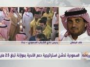 خالد البلطان: الشباب جاهز بنسبة 80%