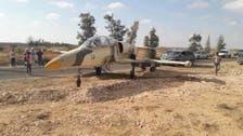 لیبیا کا جنگی طیارہ فضائی حدود کی خلاف ورزی پر تیونس میں اتار لیا گیا، پائلٹ گرفتار