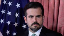 Puerto Rico governor says will not seek reelection amid crisis