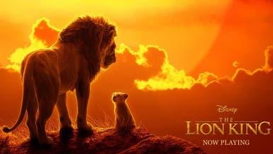Lion King يتربّع على شباك التذاكر في أميركا