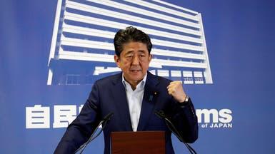 اليابان: سنبذل كل ما في وسعنا لتهدئة التوتر مع إيران