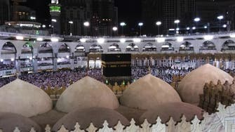 Hajj 2019: How to perform the Muslim pilgrimage
