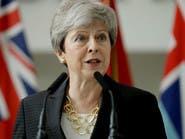 بريطانيا لإيران: أفرجوا عن ناقلتنا وطاقمها فوراً