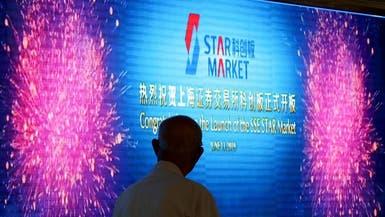 """""""بورصة نجوم"""" في الصين.. وأداء فلكي بأول أيام التداول"""