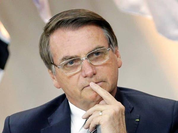 """إهانة عنيفة لرئيس البرازيل.. """"حقارة"""""""