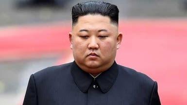 انتخابات كوريا الشمالية.. غاب عنها فقط العاملون بالبحر
