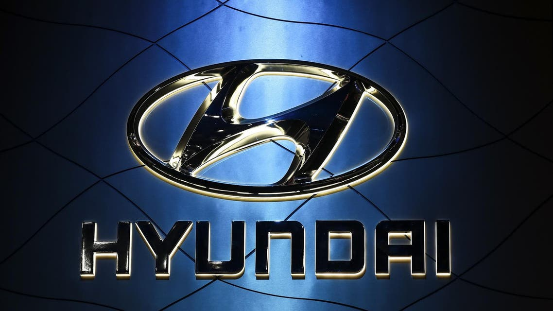 Hyundai Logo (AFP)