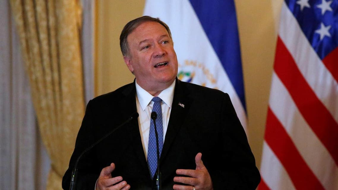 U.S. Secretary of State Mike Pompeo speaks at a a joint news conference. (Reuters)