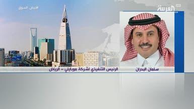 موبايلي للعربية: بيع الأبراج خيار مطروح وسنخفض تكلفة التشغيل