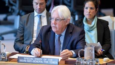 غريفثس: اتفاق الرياض يمهد لعملية سلام شاملة في اليمن