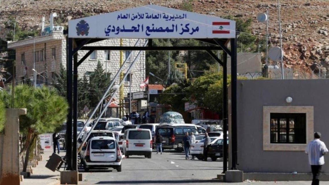 Labnon and syria Border