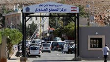 لبنان اور شام کے درمیان 124 غیر قانونی سرحدی گزر گاہیں اسمگلنگ کا مرکزی ذریعہ