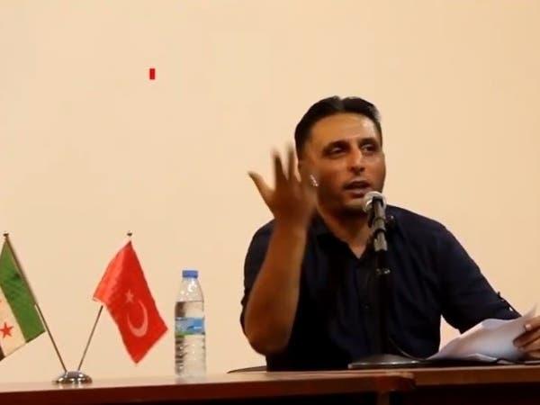 تركيا تفرض عَلَمها حتى بأمسية شعرية عربية في سوريا!