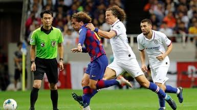 غريزمان يبدأ مشواره مع برشلونة بخسارة أمام تشيلسي
