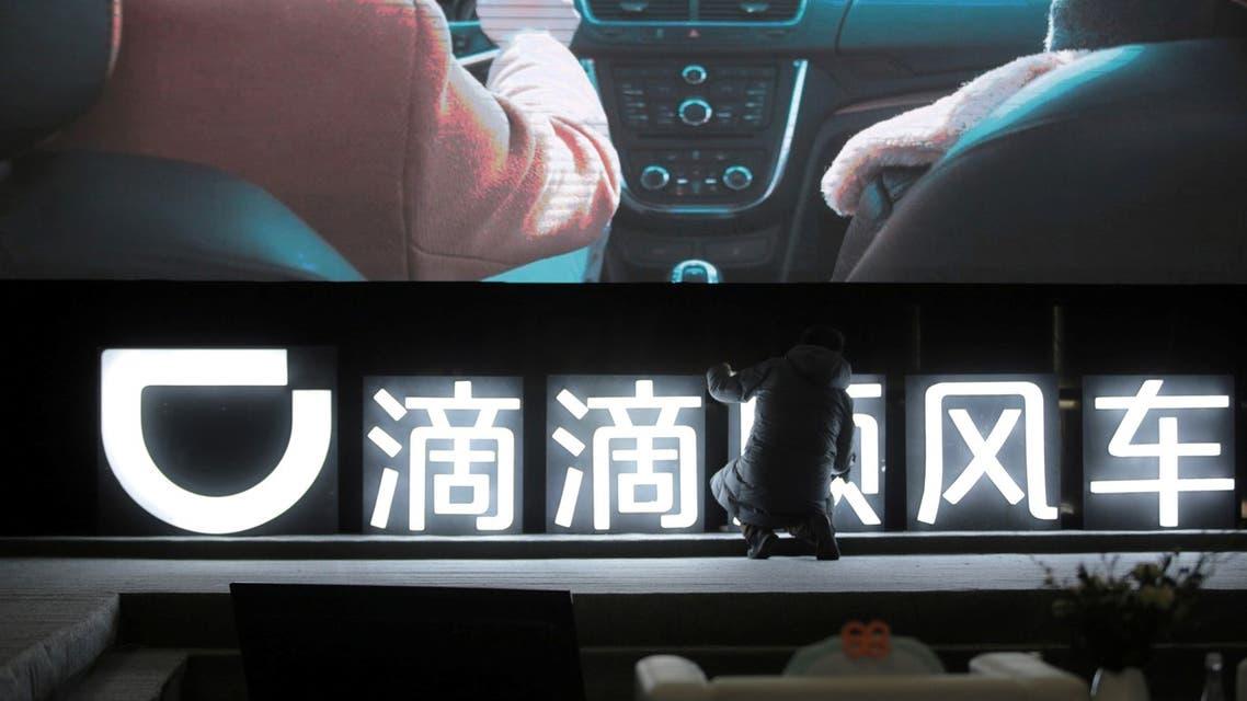 شركة ديدي للنقل الصينية DIDI