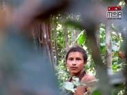فيديو.. لقطات نادرة لقبيلة منعزلة داخل غابة برازيلية