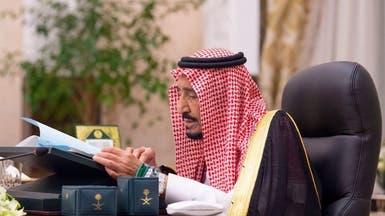 السعودية تدين هدم إسرائيل المنازل الفلسطينية