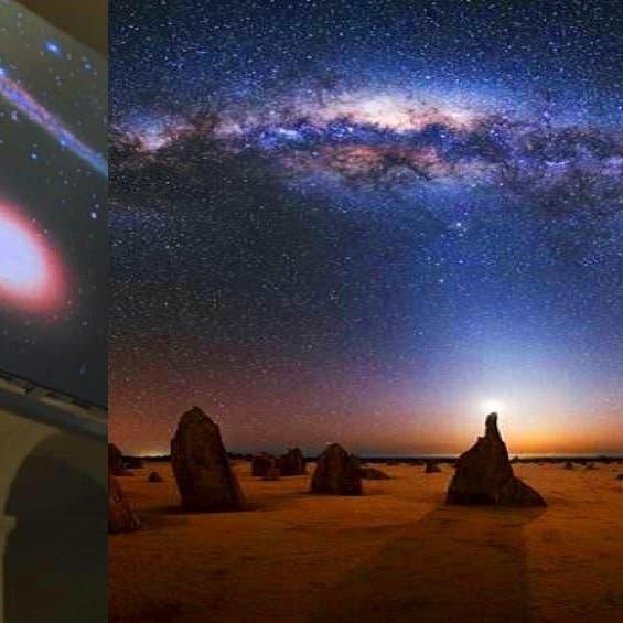 حين غزت مجرة الأرض جارتها وابتلعتها قبل 10 مليارات عام