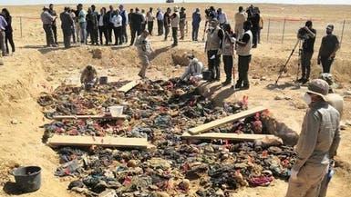 العثور على مقبرة جماعية لضحايا داعش في كركوك
