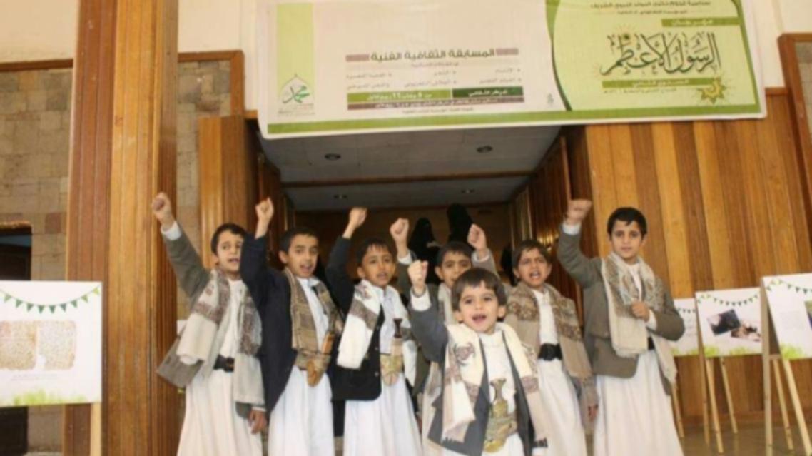 احد المراكز الصيفية الطائفية للحوثيين
