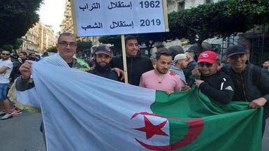 الجزائر تتجه لإنهاء هيمنة الفرنسية وتعزيز الإنجليزية