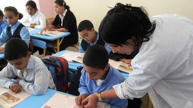 نواب المغرب يقرون قانونا مثيرا للجدل حول التدريس بالفرنسية