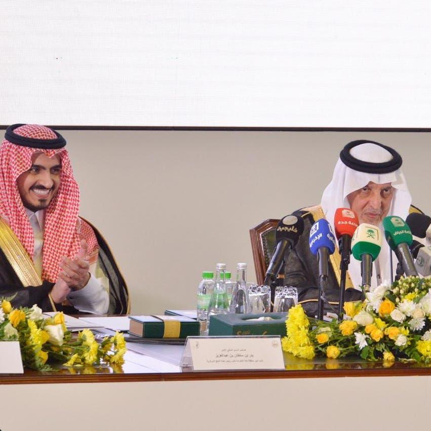 أمير مكة يعلن إطلاق جائزة للإعلام الجديد في الحج
