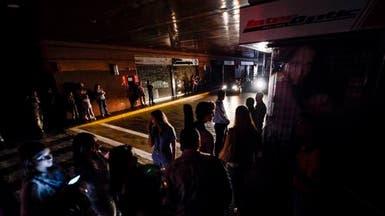 فنزويلا غارقة في الظلام .. والحكومة تتهم المعارضة