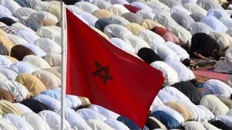 Morocco Ic Finance Shows Growth