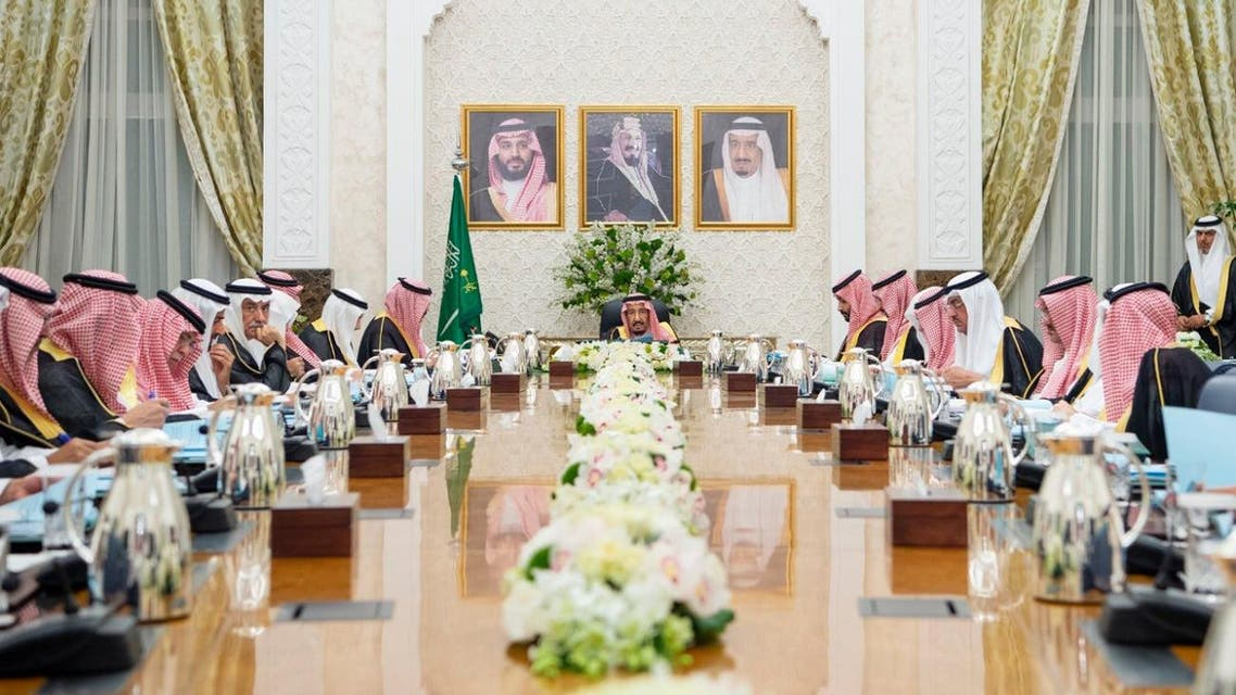 saudi cabinet council of ministers