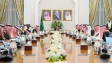 سعودی وزارتی کونسل کا قبرص کی علاقائی خود مختاری کی حمایت کا اظہار