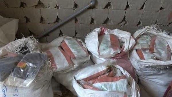 الأمن اليمني يضبط كميات مخدرات قبل وصولها للحوثيين