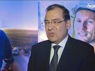 مصر تستهدف 10 مليارات دولار استثمارات بترولية أجنبية