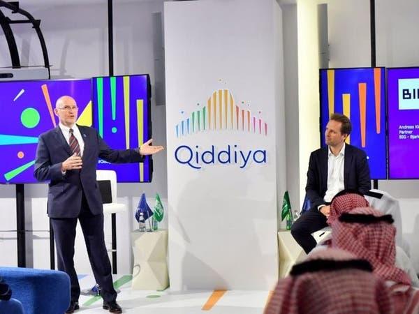 """السعودية تكشف مخططات """"القدية"""".. أضخم مشروع ترفيهي عالمي"""