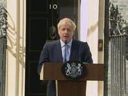 """حكومة جونسون تعتزم طرح بديل لـ""""شبكة الأمان"""" الأيرلندية"""