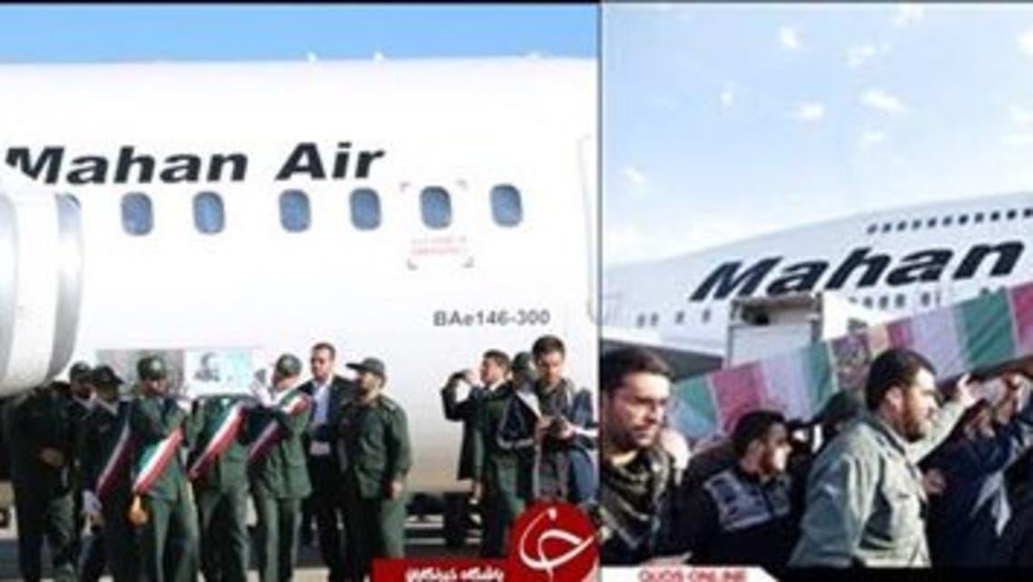 شركة طيران ماهان تنقل قتلى الحرس الثوري من سوريا الى ايران